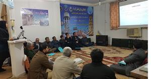 برگزاری کارگاه آموزشی کلرزنی آب آشامیدنی در امور آبفار ساری