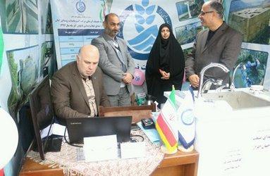 حضور شرکت آبفار گیلان در نمایشگاه دستاوردهای انقلاب اسلامی