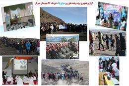 برگزاری مراسم گرامیداشت هفته هوای پاک در شهریار