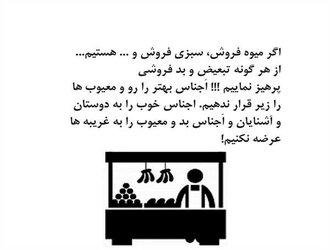 آموزش های شهروندی