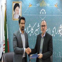 لایحه بودجه ۴۷۲ میلیارد و ۸۰ میلیون تومانی شهرداری به شورای اسلامی شهر کاشان تقدیم شد