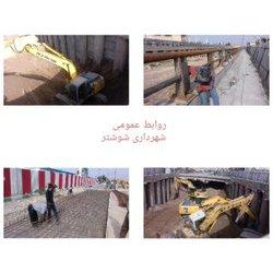 روند پیشرفت پروژه زیر گذر شهیدان خادم الشهداء