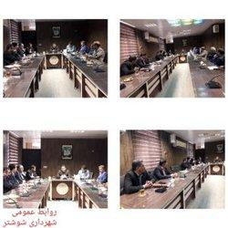 برگزاری  جلسه کمیته ستاد نوروزی به میزبانی شهرداری شوشتر