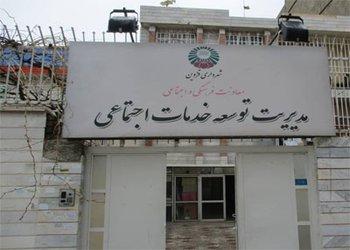 گرمخانه شهرداری قزوین میزبان افراد بی خانمان در شب های سرد زمستانی