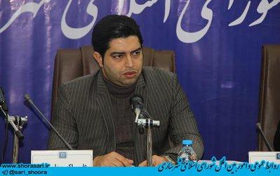 ادامه بررسی کمیسیون بودجه و حقوقی شورای اسلامی شهر ساری جهت بررسی لایحه پیشنهادی عوارض و بهای خدمات سال ۹۸ شهرداری ساری