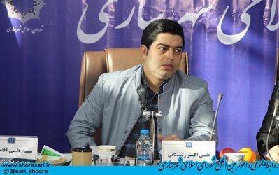 چهارمین  جلسه کمیسیون بودجه و حقوقی شورای اسلامی شهر ساری جهت بررسی لایحه پیشنهادی عوارض و بهای خدمات سال ۹۸ شهرداری ساری