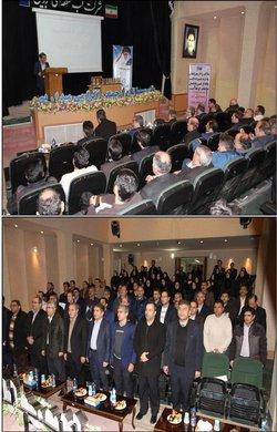 مراسم اختتامیه طرح داناب سال تحصیلی ۹۶ – ۹۷ در استان اردبیل...