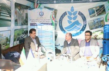 بازدید مدیرعامل شرکت آبفار گیلان از نمایشگاه دستاوردهای انقلاب اسلامی