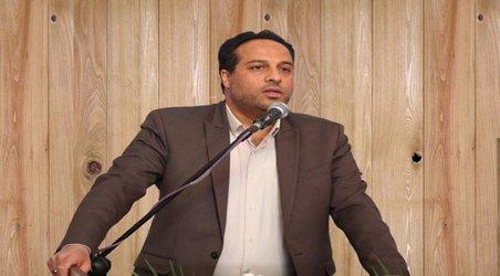 به مناسبت دهه فجر در آبفا اصفهان  صورت می گیرد