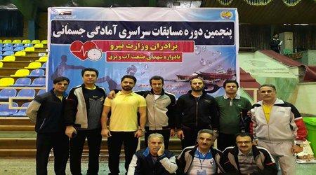 حضور موفق ورزشکاران شرکت برق منطقه ای غرب در مسابقات سراسری وزارت نیرو