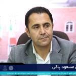 چهل و پنجمین جلسه کمیسیون عمران ، برنامهریزی و حمل ونقل شهری شورای اسلامی شهر ارومیه برگزار شد.