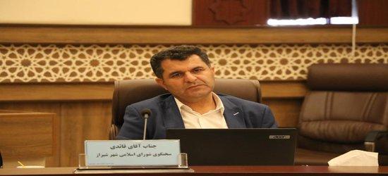 قائدی: مجتمع آموزشی، فرهنگی، ورزشی ویژه فرزندان پرسنل شهرداری شیراز احداث میشود
