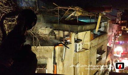 آتش سوزی کافه سنتی در خیابان امام خمینی (ره) رشت