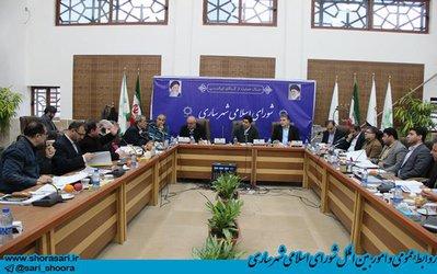 گزارش تصویری جلسه کمیسیون بودجه و حقوقی ، بررسی لایحه پیشنهادی عوارض و بهای خدمات سال ۹۸ شهرداری ساری ۹ بهمن ۹۷
