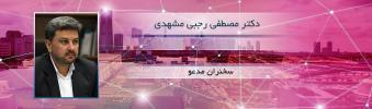 شرکت توانیر آماده حمایت از سازندگان داخلی برای ساخت ترانس های ابر رسانا ست / خودکفایی سازندگان ایرانی در بیشتر بخش های ترانسفورماتورسازی