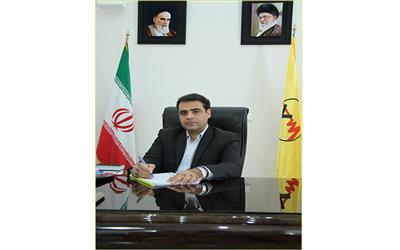 پیام تبریک مدیر عامل شرکت توزیع برق استان بمناسبت دهه مبارک فجر