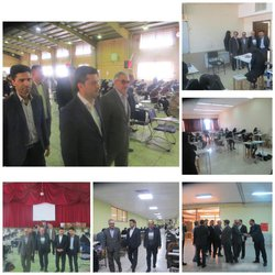 دومین روز آزمون ورود به حرفه مهندسان بهمن ۹۷ برگزار گردید