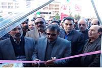 حضور اداره کل حفاظت محیط زیست خراسان جنوبی در نمایشگاه دستاوردهای چهل ساله انقلاب اسلامی