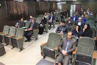 برگزاری نشست  تخصصی مدیران HSE صنایع استان خراسان جنوبی