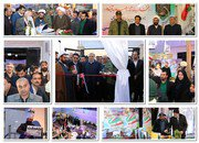 نمایشگاه دستاوردهای ۴۰ ساله انقلاب اسلامی ایران در ساختمان نگارستان شهرداری شاهین شهر گشایش یافت