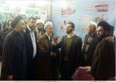 بازدید مسئولین از نمایشگاه دستاوردهای چهل ساله انقلاب اسلامی