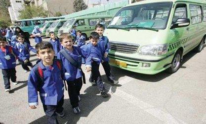 راهاندازی نرمافزار همراه نظارت بر سرویس مدارس در مشهد