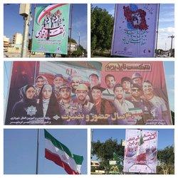 فضاسازی و آذین بندی سطح شهر به مناسبت چهلمین سالگرد پیروزی انقلاب اسلامی