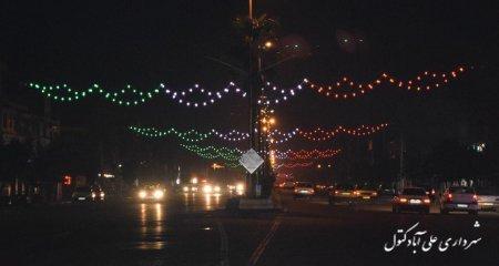 تغییر نورپردازی های سطح شهر به رنگ پرچم مقدس