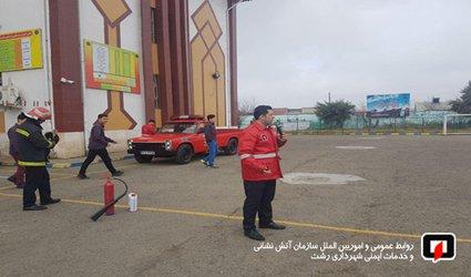 آموزش ایمنی و آتش نشانی برای دانش آموزان دبیرستان استعدادهای درخشان /آتش نشانی رشت