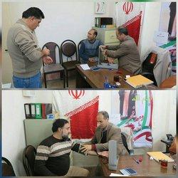 اجرای طرح رایگان معاینات پزشکی کارکنان شهرداری به مناسبت فرارسیدن ایام ا... دهه فجر