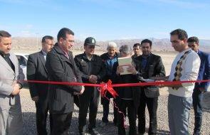بهره برداری از پروژه آبرسانی روستای خریج شهرستان چناران