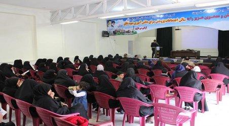 برگزاری کارگاه آموزشی توانمند سازی آموزگاران مصرف بهینه آب در اردستان