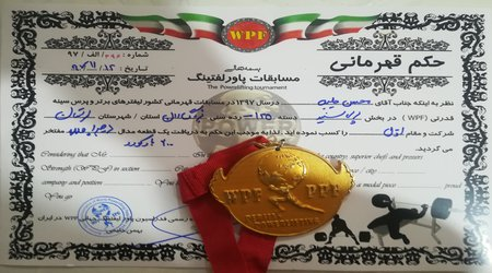 کسب مقام اول مسابقات پرس سینه کشوری توسط همکار برق لرستان