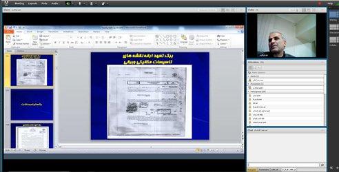 دوره آموزش مجازی دانستنی ها و الزامات کاربردی ویژه مهندسان ناظر (رشته مکانیک)  برگزار شد