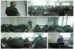 برگزاری دوره آموزشی محیط زیست و مدیریت سبز در شهریار
