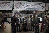 برپایی غرفه محیط زیست فارس در نمایشگاه دستاوردهای چهل ساله  انقلاب اسلامی