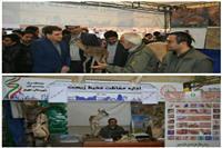 حضور محیط زیست مهریز در نمایشگاه دستاوردهای انقلاب شکوهمند اسلامی