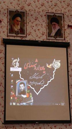 تجلیل از شهردار و رئیس شورای اسلامی شهر