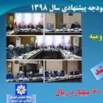 تصویب بودجه پیشنهادی سال ۹۸ منطقه دو شهرداری ارومیه