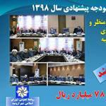 تصویب بودجه پیشنهادی سال ۹۸ سازمان سیما ، منظر و فضای سبز شهرداری ارومیه