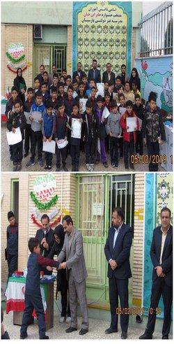 اهداء جوایز دانش آموزان شرکت کننده در جشنواره جابر دبستان پارسیان