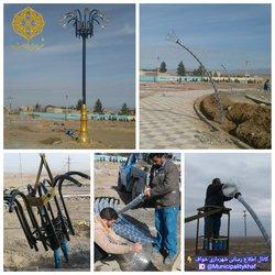 عملیات تامین روشنایی میدان شهید صبوری (نصب برج نوری , چراغ برق و سیم کشی )