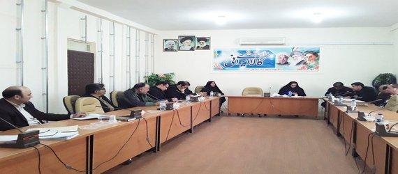 برگزاری جلسه کمیسیون حفاری شهرستان زابل