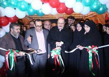 نمایشگاه دستاوردهای ۴۰ ساله انقلاب اسلامی در قزوین افتتاح شد
