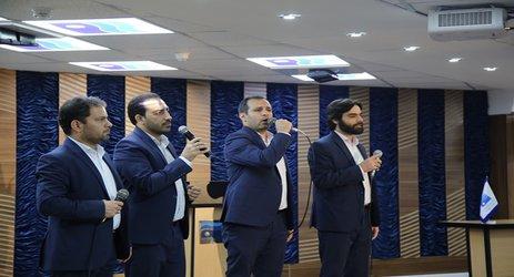 برگزاری ویژه برنامه فجر فاطمی در شرکت مدیریت منابع آب ایران