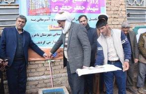 بهره برداری ازپروژه آبرسانی روستای تورانه شهرستان باخرز با حضور فرماندار