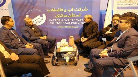 حضور فعال شرکت آب و فاضلاب استان ن مرکزی در نمایشگاه دستاوردهای ۴۰ ساله انقلاب اسلامی