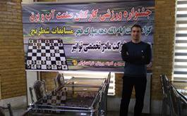 کسب مقام دوم مسابقات شطرنج صنعت آب و برق برای شرکت مدیریت شبکه برق ایران