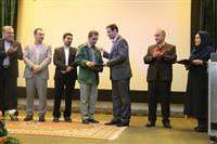 برگزاری گرامیداشت سالگرد پیروزی انقلاب در اداره کل حفاظت محیط زیست گیلان