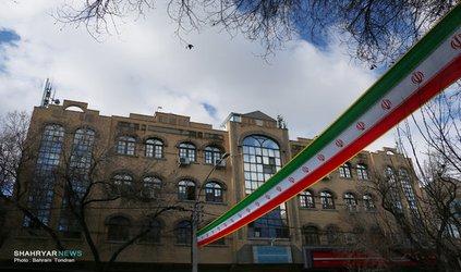 برنامه های گرامیداشت ایام پیروزی شکوهمند انقلاب اسلامی در ۱۹بهمن